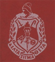 MS73_1-14_yearbook-TN200