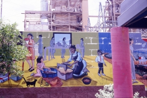 Carmela Rodriguez intern files, Untitled mural at Holly St. power plant, San Antonio, Texas, 1993